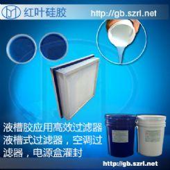 广东哪里有生产液槽果冻胶