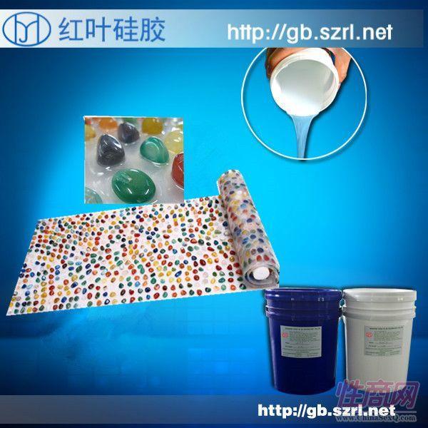 高透明树脂钻模具硅胶 快速成型的树脂钻模具硅胶