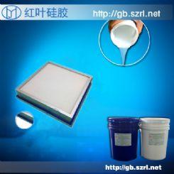 供应环保耐高温液槽胶 耐高温液槽胶价格
