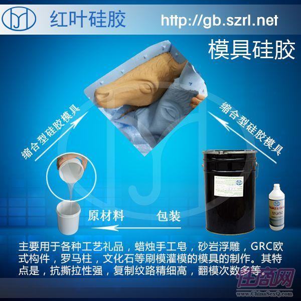树脂工艺品专用模具胶 蜡烛工艺品用模具硅胶 工艺品模具胶1