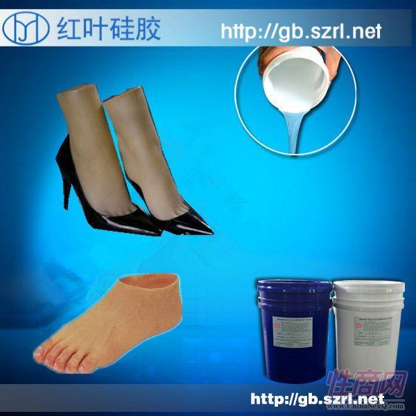 供应仿情趣用品人体硅胶 情趣用品人体硅胶