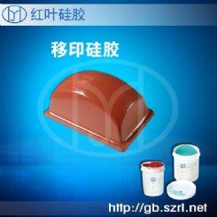 塑胶玩具移印硅胶 耐磨性环保的移印硅胶厂家