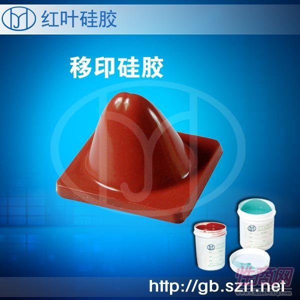 供应环保食品级移印硅胶 陶瓷产品移印专用硅胶
