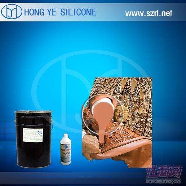 石膏工艺品模具硅胶石膏制品专用模具硅胶供应液体专用模具硅胶