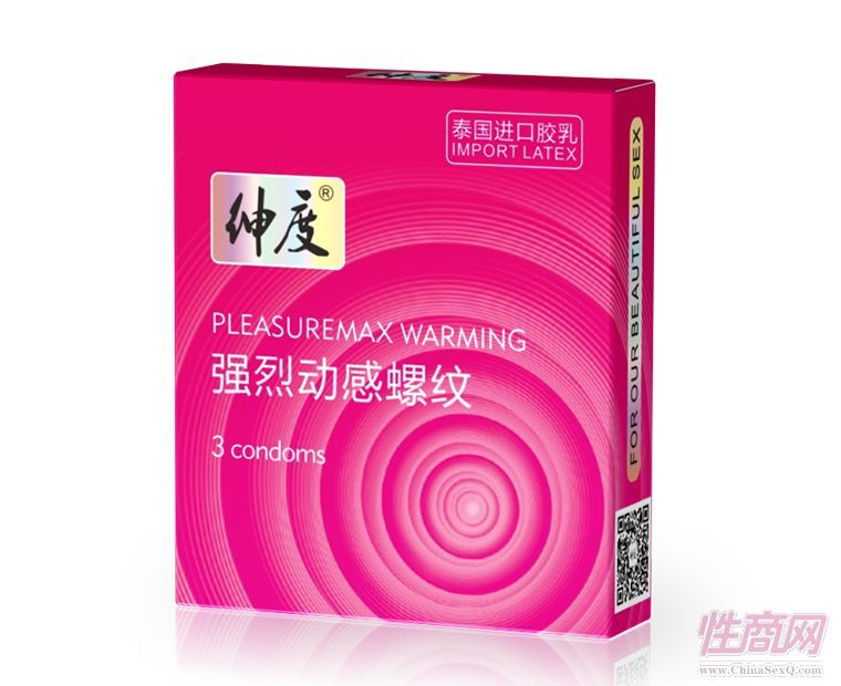 绅度避孕套 经典系列 动感螺纹安全套3支装-安全套