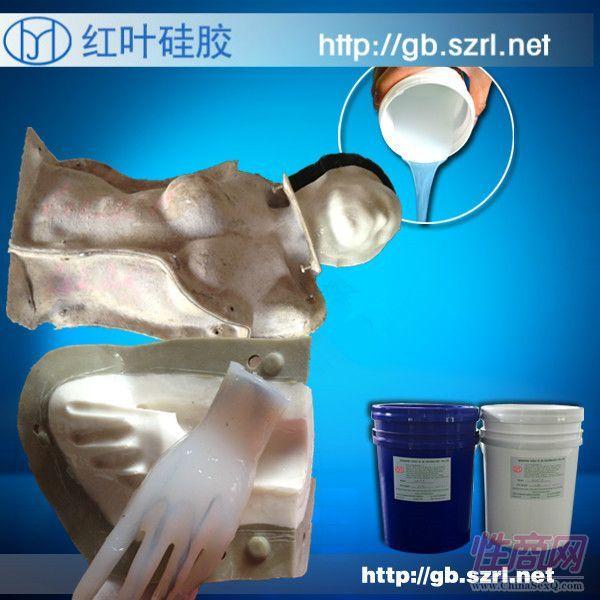 供应仿真人体模型硅胶