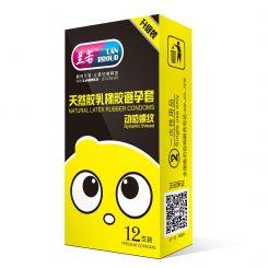 安全套兰若15款国产畅玩系列12支装动感螺纹避孕套-安全套