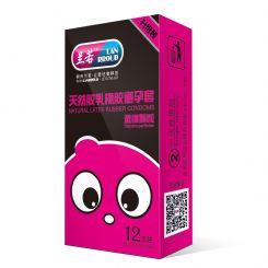 安全套兰若15款国产畅玩系列12支装青苹味激情颗粒避孕套-安全套
