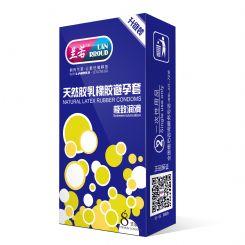 安全套兰若15款国产畅玩系列8支装果香味**润滑避孕套-安全套