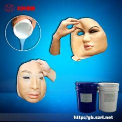 做人体蜡像用的硅胶,蜡像硅胶矽胶