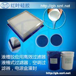硅胶硅橡胶,低粘度电子硅凝胶