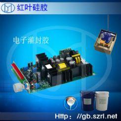 RTV-2电子灌封胶