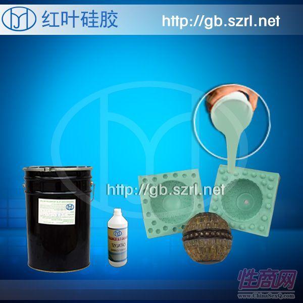 做树脂骨灰盒用到的模具硅胶 树脂工艺品模具硅胶