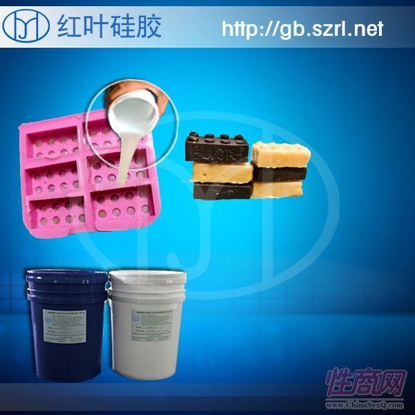 环保无毒食品模型用的硅胶2