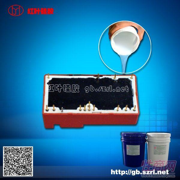 缩合型电子灌封硅胶2