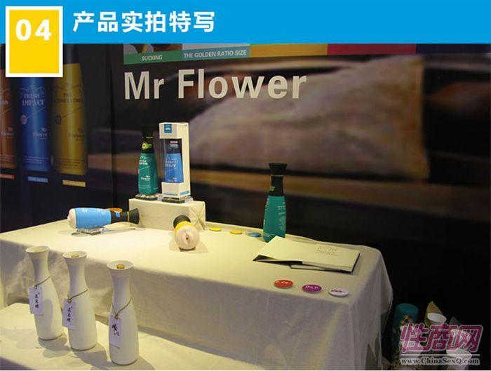 东莞成人用品工厂解析女性自慰跳蛋如何使用-女用器具