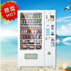 成人用品自动售货机单柜/百性网智能售货机/白色款式