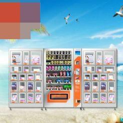 不花钱的自动售货机免费加盟/成人用品机/主机+双柜成人自动售货机