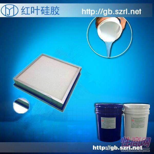 低粘度透明液体液槽硅凝胶2