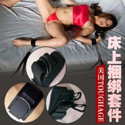 美国Toughage-床上捆绑束缚套件 sm夫妻调情用品