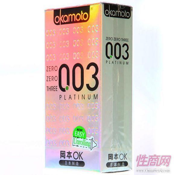 日本冈本003系列超薄白金版10片装 成人用品2