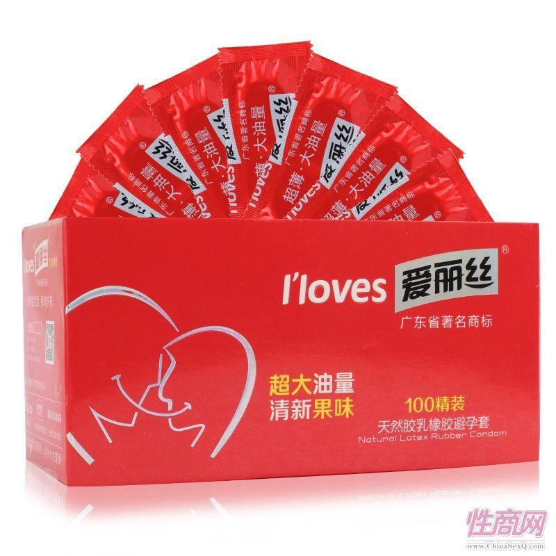 爱丽丝100只装超大油量避孕套