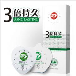 倍力乐9只装三倍避孕套