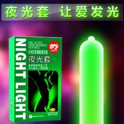 倍力乐7只装夜光避孕套