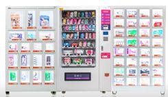陕西宝鸡自动售货机加盟成人情趣用品批发避孕套厂家