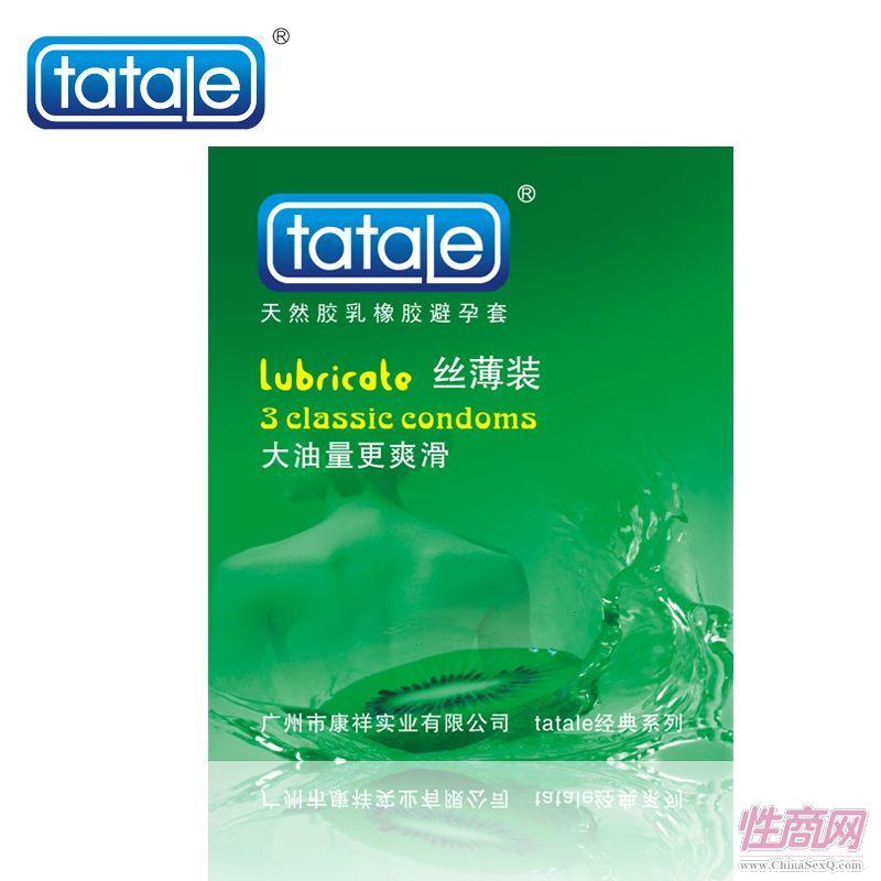 tatale 3只装丝薄装避孕套-安全套