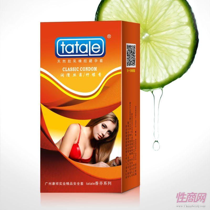 tatale 10装柠檬香避孕套-安全套