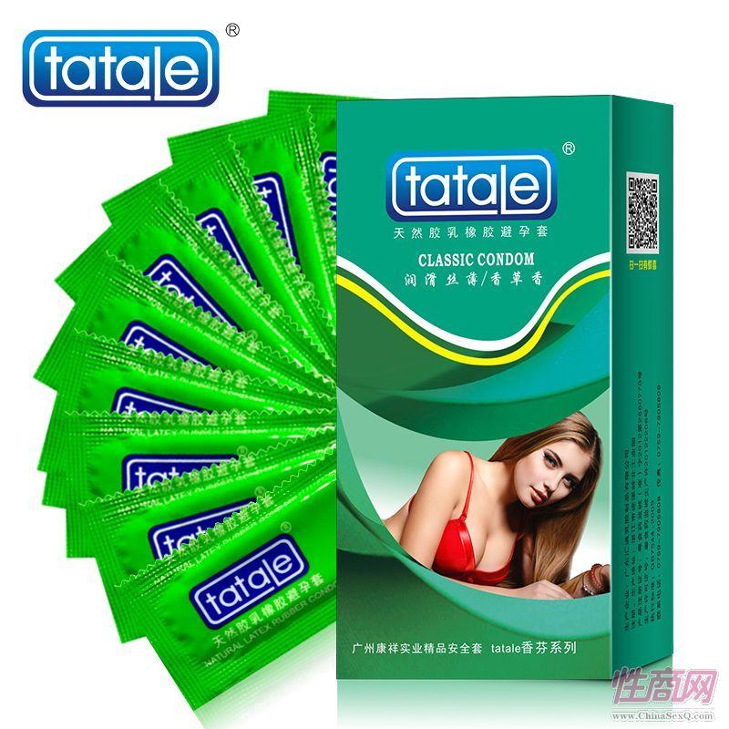 tatale 10只装香草香型避孕套-安全套