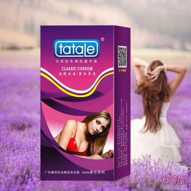 tatale 10只装薰衣草香型避孕套-安全套