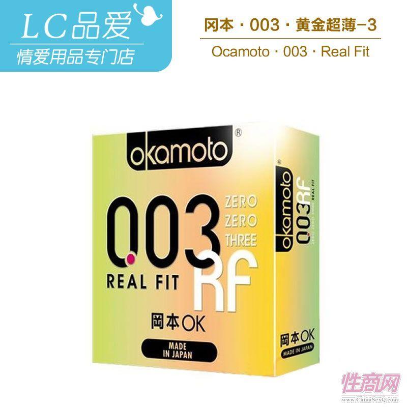 冈本3只装003黄金超薄避孕套