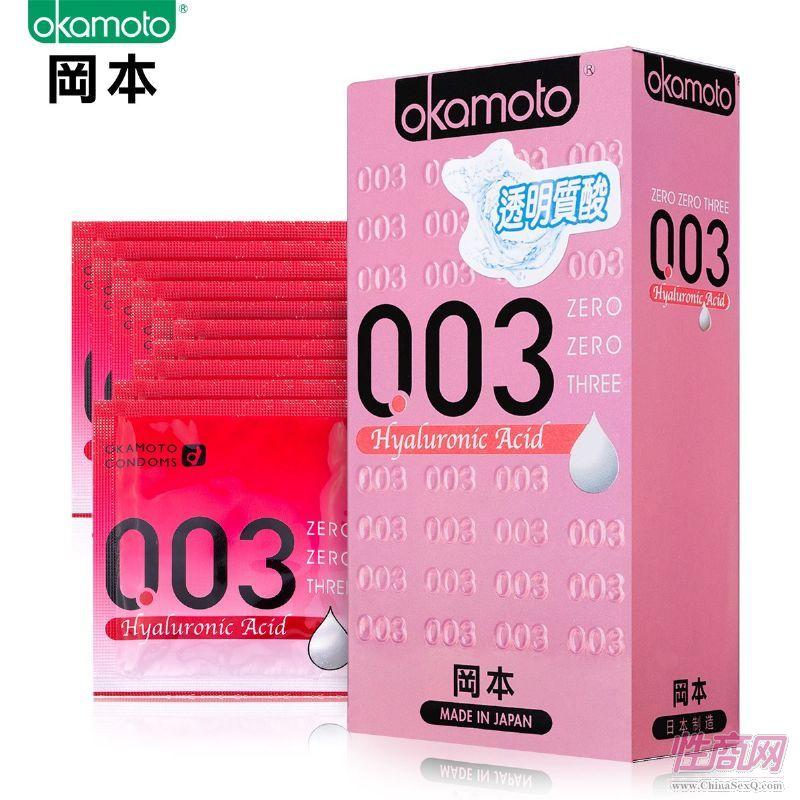 冈本10只装透明质酸003避孕套