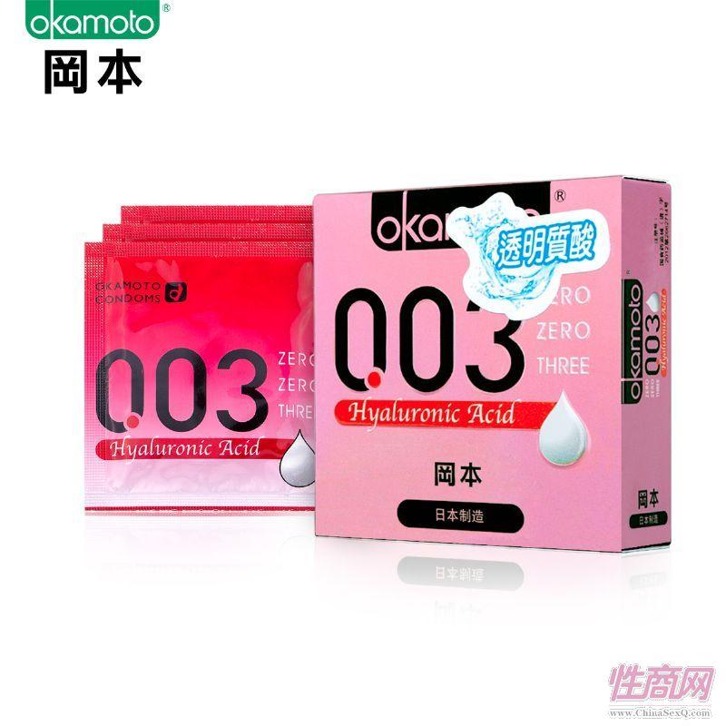 冈本3只装透明质酸003避孕套