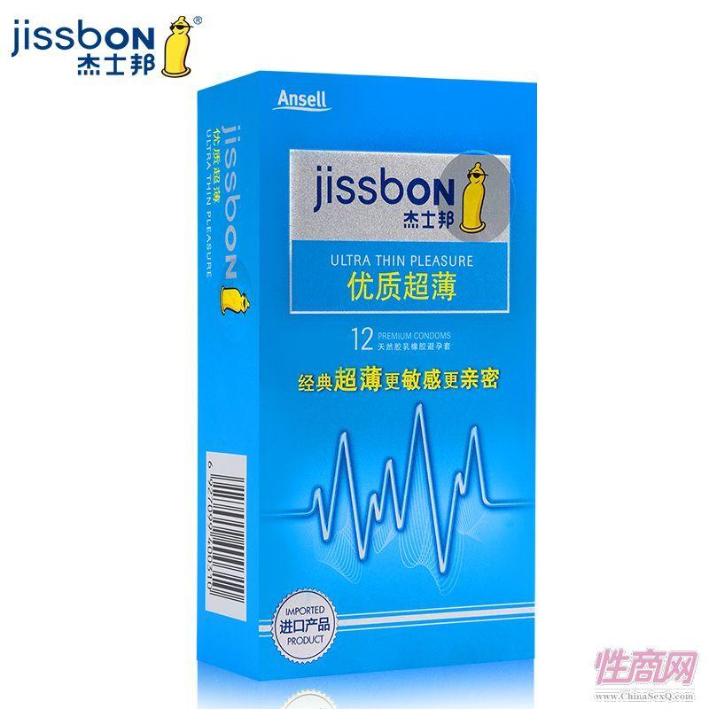 杰士邦12只装优质超薄避孕套