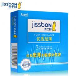 杰士邦3只装优质超薄避孕套
