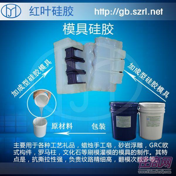 半透明自然固化军事礼品模具硅胶1