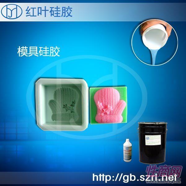 灌模肥皂室温硫化模具硅胶2