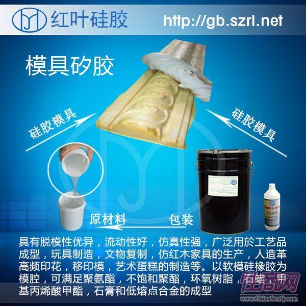 灌模石膏线角自然固化液体模具硅胶1