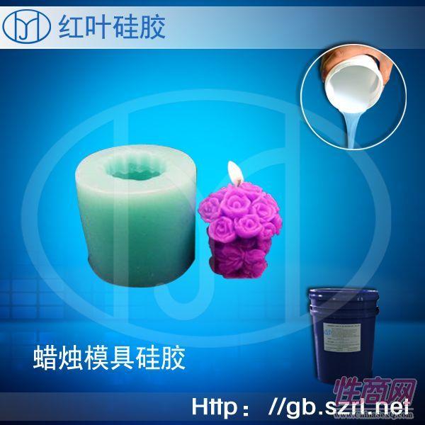 树脂蜡烛模具硅胶2