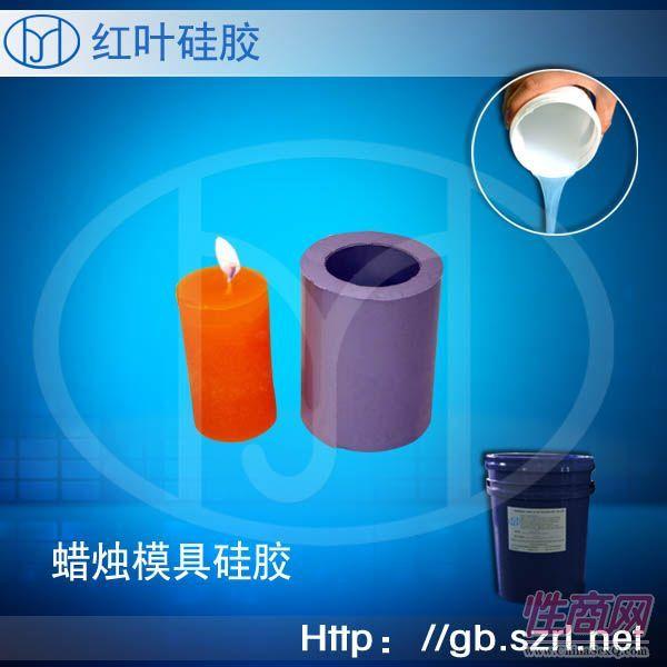 手工蜡烛模具制作用的模具硅胶 工艺蜡烛模具制作硅胶