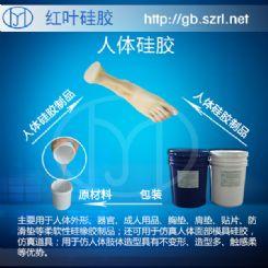 制作成人用品硅胶的生产厂家