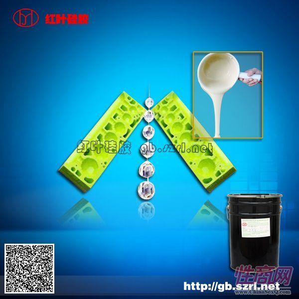 树脂钻翻模用的高透明耐高温模具硅胶