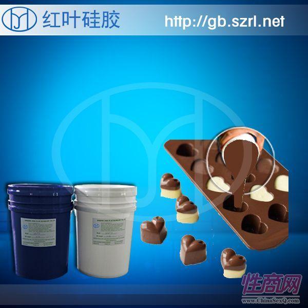 食品糖果的复模液体硅胶  巧克力冰格模具硅胶
