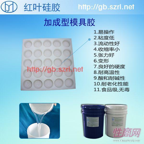 食品糖果硅胶复模硅胶 食品糖果软模液体硅胶1