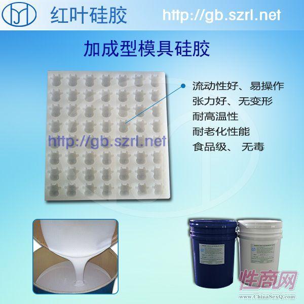 糖果糖艺翻模液体模具硅胶2