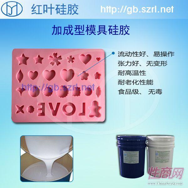 糖果糖艺翻模液体模具硅胶1