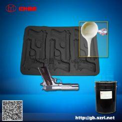 加成型精密铸造专用模具硅橡胶